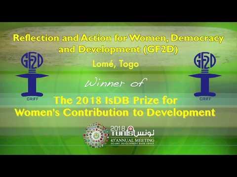 (NC) IsDB 2018 Prize Winner - GF2D - Lomé, Togo