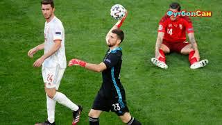 Швейцария Испания 1 1 ЗОММЕР пенальти 1 3 СИМОН Евро 2020
