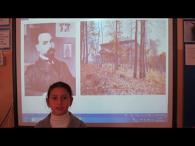 Изображение предпросмотра прочтения – СувадеКуркчи читает произведение «Дачи осенью» В.Я.Брюсова