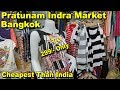 WORLD BIGGEST SHOPPING MARKET IN BANGKOK | CHEAPEST CLOTHES | PRATUNAM INDRA MARKET THAILAND