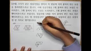 해법 최고수준 4학년 2학기 6단원