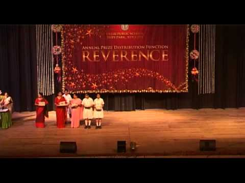 Part -- 1 | DPS Annual Prize Distribution Function - REVERENCE 2014