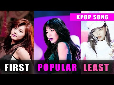 FIRST VS POPULAR VS LEAST KPOP SONG Girl group ver