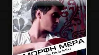 DJ Akito & Mixalis Xatzigiannis - Omorfi Mera (Akito