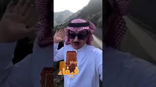 زيارة مزارع البن في فيفا والداير بجازان