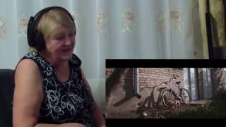 Реакция бабушки на клип ,,Ярмак - Мама,,