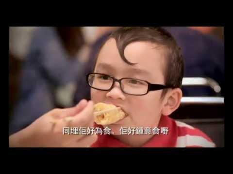 小肥牛火鍋活魚刺身專門店廣告製作花絮(百威啤酒全力支持) Part 1
