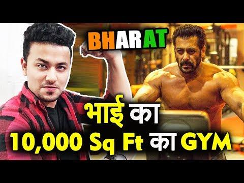 Bharat Shooting Location पर बनी Salman के लिए 10,000 Sq Ft की Gym