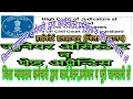 Private Ji _ High Court Allahabad Junior Assistant & Paid Appantice|| Work, Salary, Promotion & Etc.
