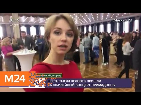 Алла Пугачева отмечает
