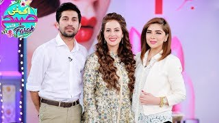 Beautician Number 1 | Ek Nayee Subah With Farah | 15 October 2018 | Aplus