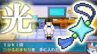 ポケットモンスター最新作 サン・ムーン ...
