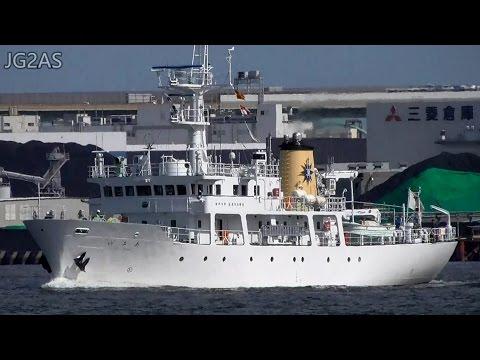 深江丸 FUKAE MARU 練習船 Training vessel 神戸大学 大阪港 2016-OCT