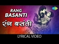 Download Rang Basanti with lyrics | रंग बसंती गाने के बोल | Raja Aur Runk | Sanjeev Kumar, Nazima MP3 song and Music Video