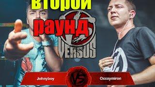 Oxxxymiron VS Johnyboy 2 раунд оксимирон пошумим бл*ть! russian hip-hop