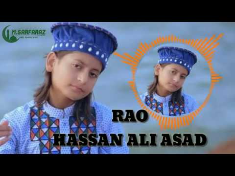 I LOVE YOU AAQA BY RAO HASSAN ALI ASAD