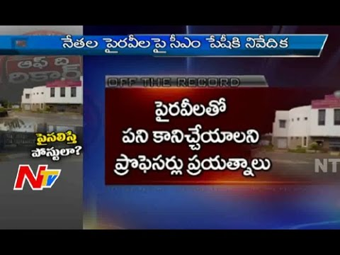 Demand For Kakinada University Director Post - Off The Record