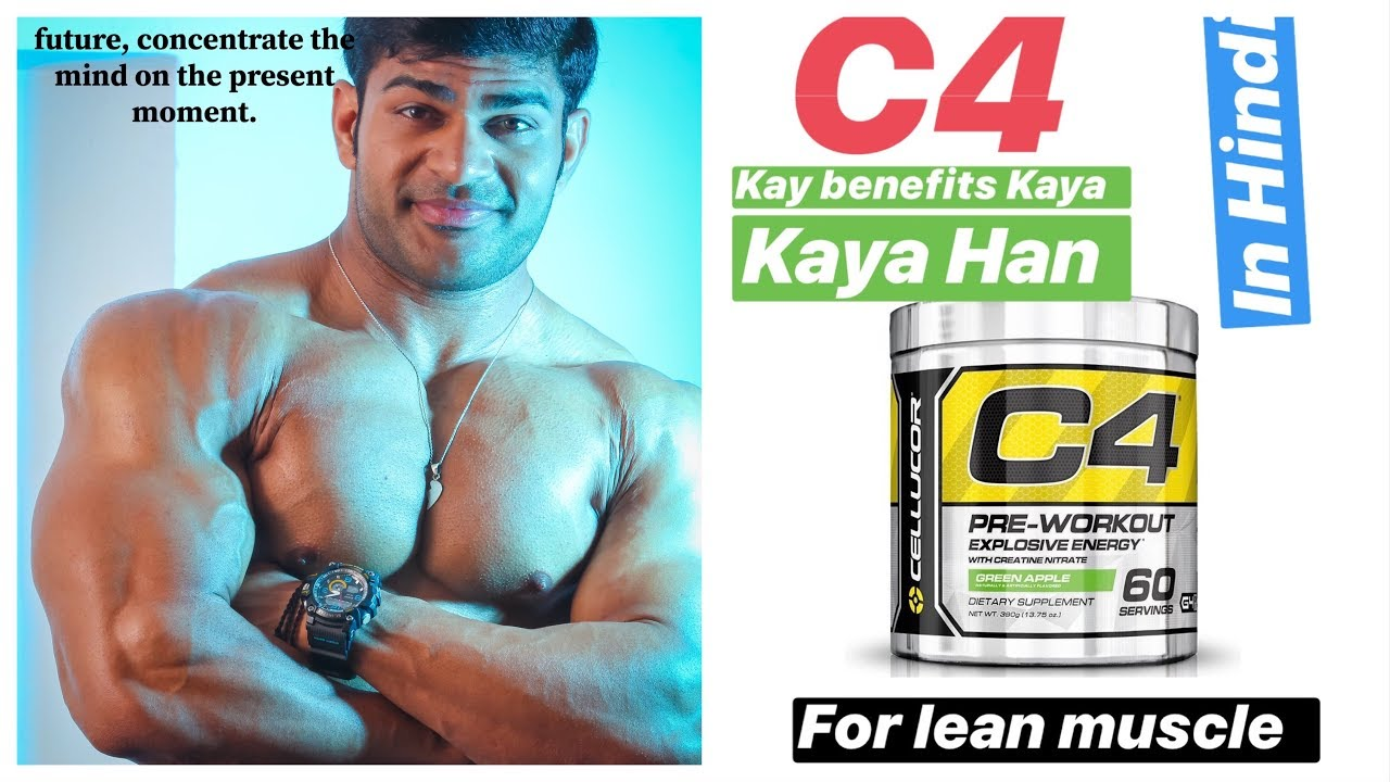 Download C4 full review In Hindi & Urdu | WHAT IS C4 PRE- WORKOUT | BY KAIF FITNESS