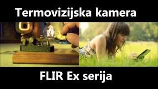 FLIR Ex serija termovizijska kamera