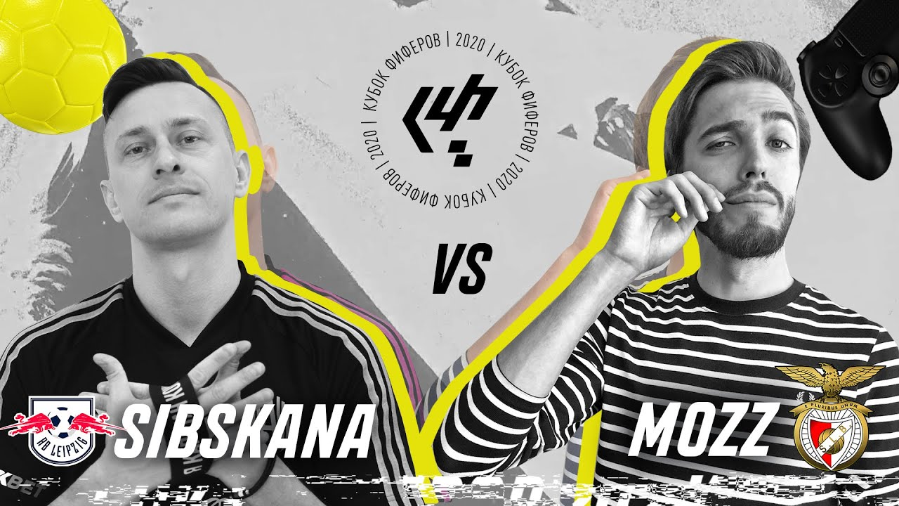 SIBSKANA vs MOZZ // КУБОК ФИФЕРОВ 4 ТУР