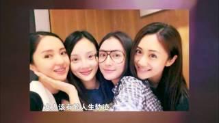 《一年级周边补习班》:李小璐霍思燕组圈内幸福闺蜜团 【芒果TV官方版】