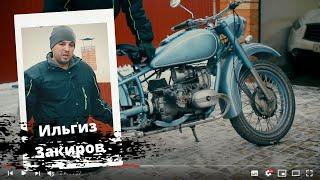 Урал мотоцикл мечты #Урал #Мото #УралРетро #Днепр