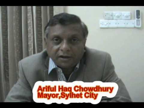 Ariful Haq Chowdhury