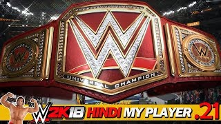 WWE 2K18 (Hindi) My Player #21