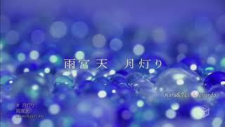 Amamiya Sora - Tsuki Akari ( Soundtrack Ending 2 Akame Ga Kill )