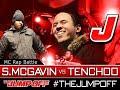 TheJumpOff 2012 [WK05] Shooter McGavin vs Tenchoo: MC Rap Battle (SEMI-FINAL02)