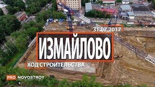 видео Новостройки района Измайлово
