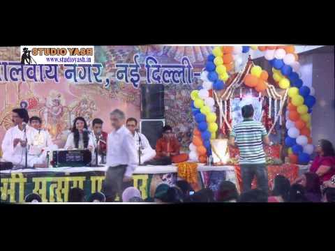 Live Krishna Bhajan || Koi Pichle Janam Ke Ache Karam || Sandhya Dhingra || Full Song