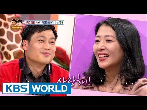 My wife is obsessed with working she doesn't care for home [Hello Counselor / 2017.01.23]