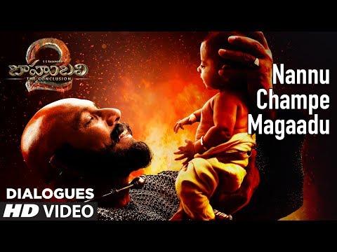 Nannu Champe Magaadu Dialogue | Baahubali 2 | Prabhas,Anushka Shetty,Rana,Tamannaah,M.M. Keeravani