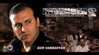 REVENGER 2, FBI,KGB ARMENIAN MAFIA
