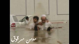 انقاذ كبير سن في عاصفة الرياض موقف بطولي
