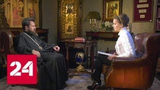 """Программа """"Церковь и мир"""" от 20 октября 2018 года - Россия 24"""