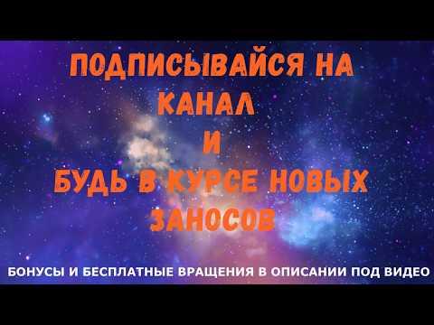 Казино с минимальным депозитом 10 рублей