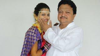 Damlelya babachi kahani | marathi movie songs 2016 | Mohini weds Darshan | Engagement