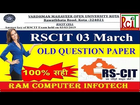 RSCIT EXAM ANSWER KEY 03 MARCH 2019 RSCIT ANSWERKEY 3 MARCH 2019