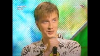 """Третий концерт проекта """"Народный Артист"""" (Песни Д.Тухманова) 2003"""