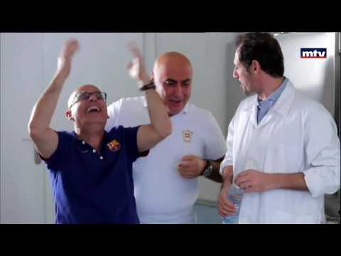 Mafi Metlo - Best Of - 19/05/2016 - براد