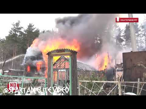 Spartan.elite.video. пожар взрыв, горит авто