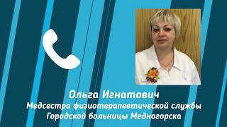 Новостной выпуск от 14.05.2020: День медицинской сестры
