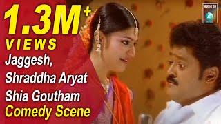 Double Decker Kannada Movie Comedy Scenes 14 | Jaggesh, Shraddha Arya, Shia Goutham