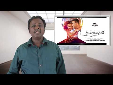 Thiruttupayale 2 Review  | Bobby Simha, Susi Ganesan | Tamil Talkies