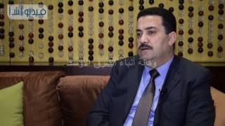 بالفيديو: وزير العمل العراقي ل أ.ش.أ: هناك توافق كبير فى الرؤي بين بغداد والقاهرة