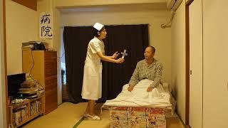 大阪で活動するコメディーユニット・かのうとおっさんによる小作品です。