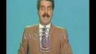 بيان البيانات   IRAQ announce victory 1988-8-8