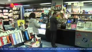 Вечерние новости 5 мая 2015.Первый телеканал,новости сегодня 05.05.2015